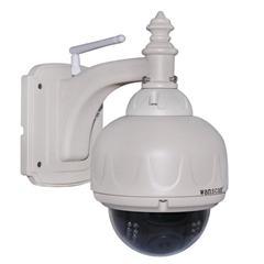 WANSCAM Popular Model HW0038 4mm Lens Dome Pan Tilt H.264 HD IP Camera