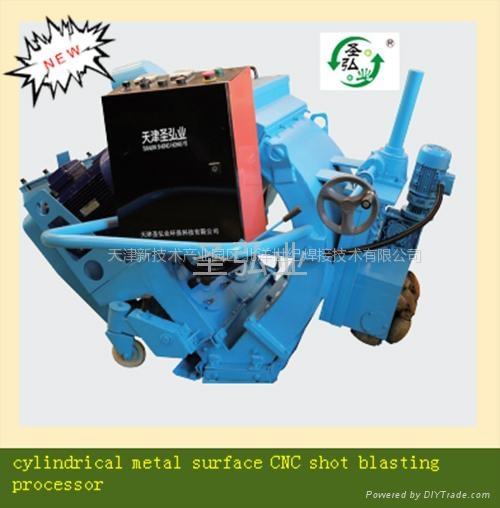 圆柱形筒体金属内表面数控抛丸处理机 1