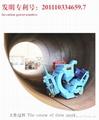 圆柱形筒体金属内表面数控抛丸处理机 3