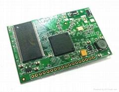 MTK MT7620N 300Mbps无线模块