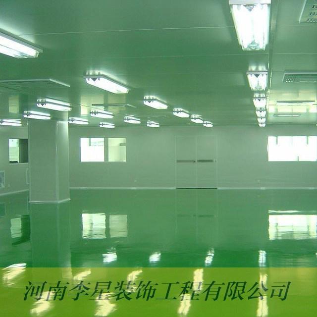 防靜電自流平地坪塗料 1