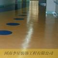 環氧樹脂防腐塗料地坪漆