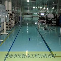 環氧樹脂防靜電系列地坪塗料