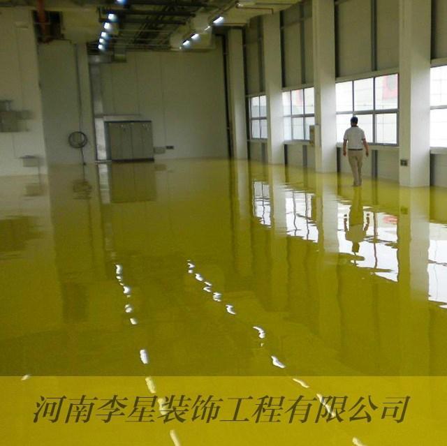 經濟實用環氧樹脂薄塗地坪 1