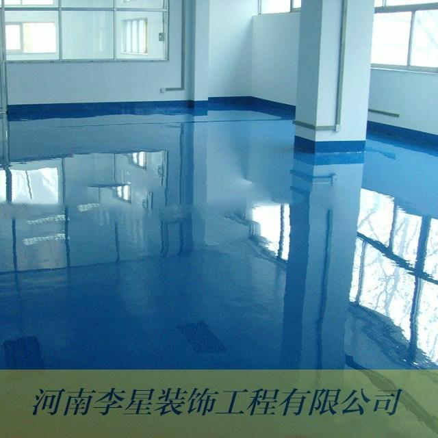 經濟實用環氧樹脂薄塗地坪 2