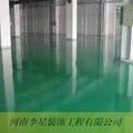 經濟實用環氧樹脂薄塗地坪 3