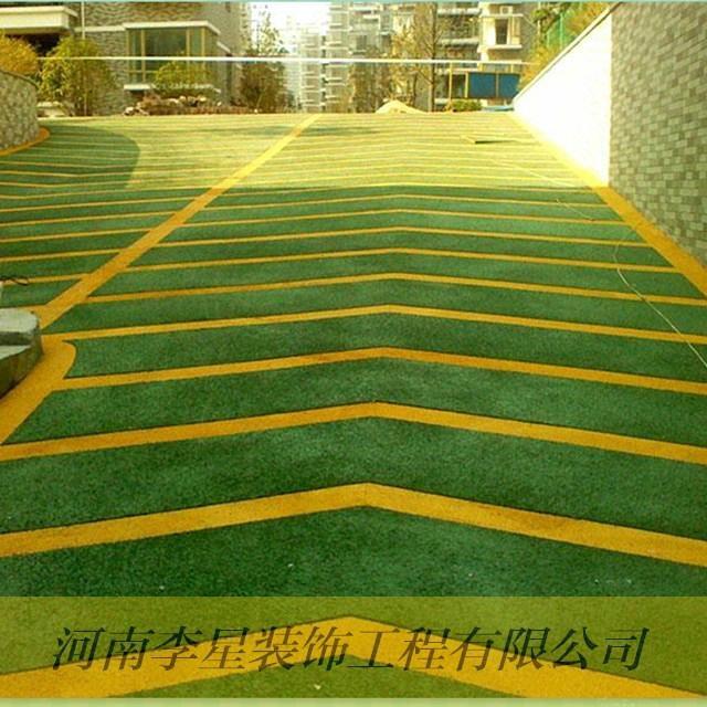 環氧樹脂無溶劑防滑坡道地坪 1