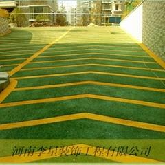 環氧樹脂無溶劑防滑坡道地坪