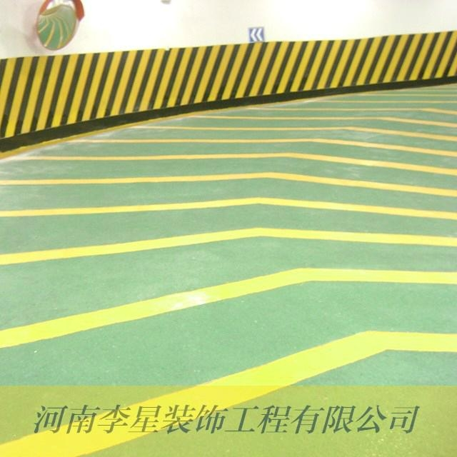 環氧樹脂無溶劑防滑坡道地坪 2