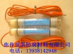 便攜式硫酸銅參比電極