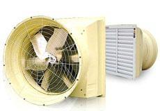 環保負壓風機