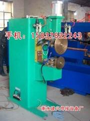 水槽縫焊機