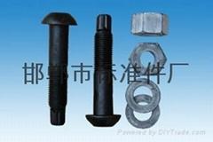 扭剪型鋼結構螺栓