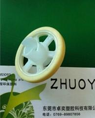 孟山都轮子滚轮塑胶原料TPV