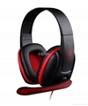 Elegant Wired PC Headset with Leather