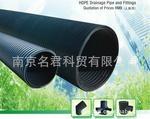 聯塑HDPE雙壁波紋管 1