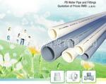 聯塑HDPE雙壁波紋管 2