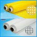 Polyester screen printing mesh 1