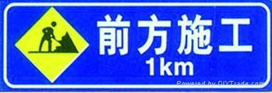 标牌UV平板打印机 4