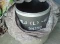 刚性防水套管A型 2