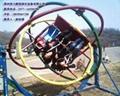 游乐设备三维太空环