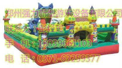 游乐设备充气城堡淘气堡 1
