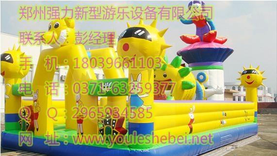 游乐设备充气城堡淘气堡 4