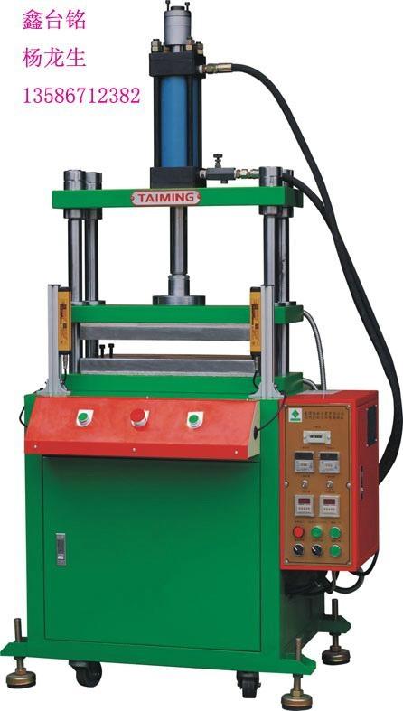 Membrane switches bulge hot press  1