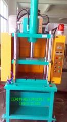 四柱液壓機