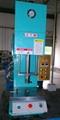 Small single column hydraulic press  3