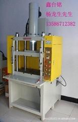 Four-column hydraulic pr