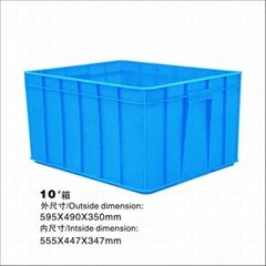 10號塑膠週轉箱