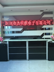 SHENZHEN JIEMINGLANG ELECTRONIC CO., LIMITED
