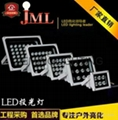 LED floodlight project light 6w 12w 18w 36w rgb green red blue white 1