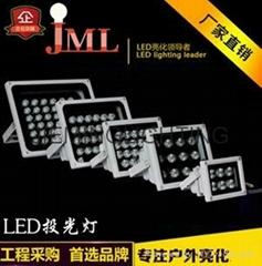 LED聚光灯RGB投光灯单颗大功率泛光灯户外防水投射灯flood light