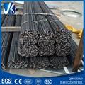 Prime steel reinforcing bar HRB500