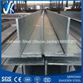 Bar Construction Materials : Hot dipped galvanized t bar jiahexin