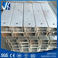 S355JR steel PFC C channel  bar
