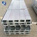 Steel PFC C channel  bar