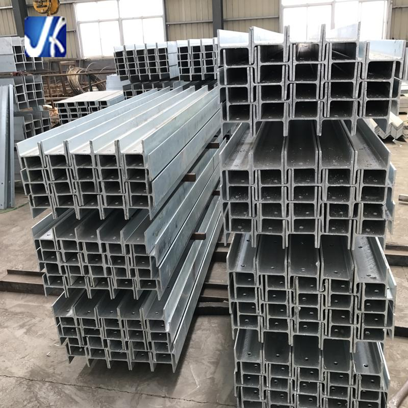 Custom perforated galvanized H beams for construction 1