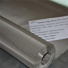 304 316 100 Mesh 200 Mesh Stainless Steel Wire Mesh