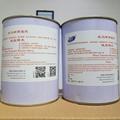 托马斯耐湿热耐高温透明防水传感器灌封胶THO4095-2 2