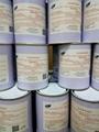 托马斯耐湿热耐高温透明防水传感器灌封胶THO4095-2 4