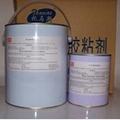 托馬斯氟碳塑料及高溫傳感器密封用高溫膠水及膠粘劑(THO4096-5) 1