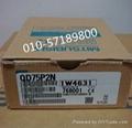 三菱PLC三菱模块QD70P8