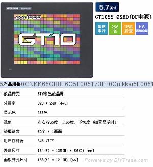 三菱触摸屏GT1055-QSBD三菱人机界面GOT1000 4