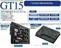 三菱触摸屏GT1595-XTB