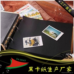 Black Card Paper Board from Paper Manufacturer