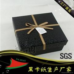 禮盒專用600克黑卡紙