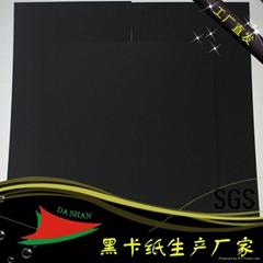 80 g double coated black cardboard